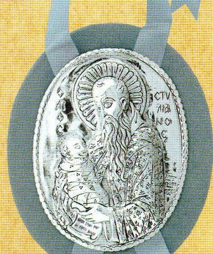 Άγιος Στυλιανός - Εικονες για Μωρα 231