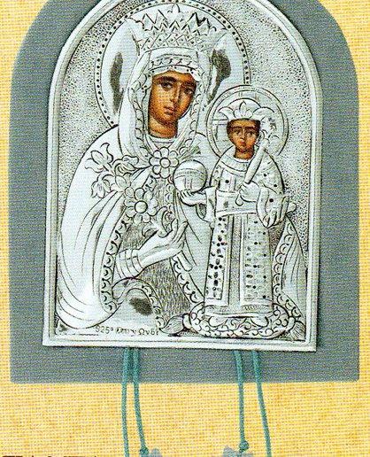 Ασημένιες Εικόνες Παναγίας - Μπλέ 235