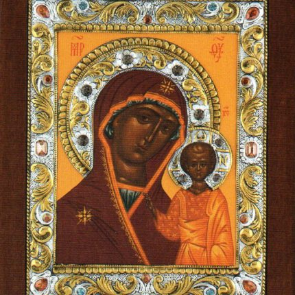 Βυζαντινη Εικονα Παναγιας Αμολυντος με Φωτοστεφανο - K304