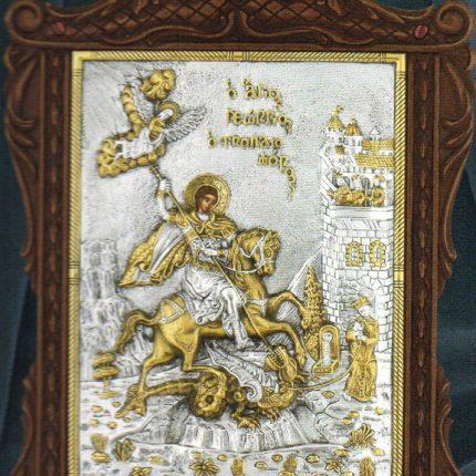Ασημενιες Εικονες  Αγιων σε Ξυλο - Αγιου Γεωργιου - EX1003