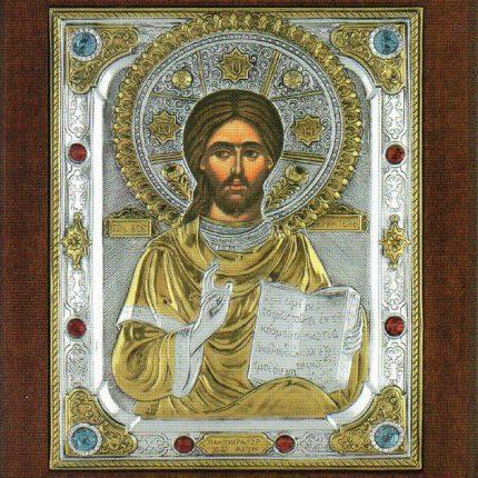 Εικονα Χριστου - K302