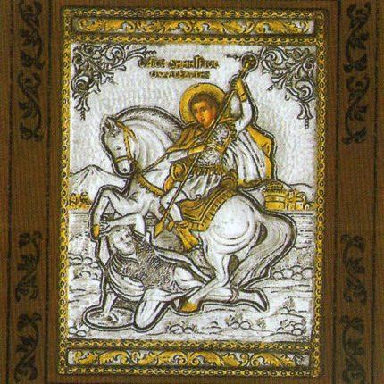 Άγιος Δημήτριος Μυροβλύτης - Ασημενια Εικονα Αγιου σε Ξυλο - 102NK