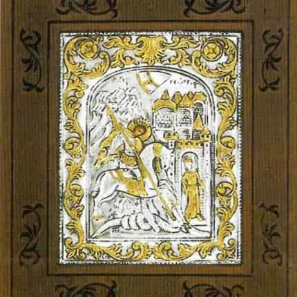 Άγιος Γεώργιος - Εικονα Αγιου σε Ξυλο - 101NK
