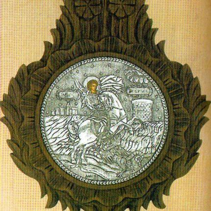 Άγιος Γεώργιος - Εικονα σε Ξυλο - 102X STR