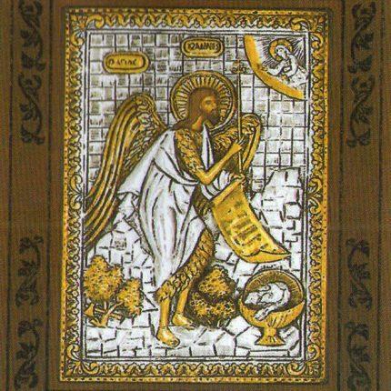Άγιος Ιωάννης - Εικονες Αγιων σε Ξυλο - 102NK