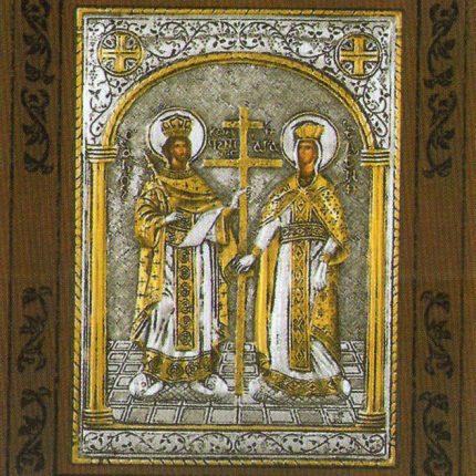 Άγιοι Κωνσταντίνος και Ελένη - Ασημενιες Εικονες Αγιων - 102NK