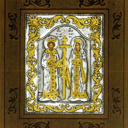 Άγιοι Κωνσταντίνος και Ελένη - Ασημενια Εικονα - 101NK